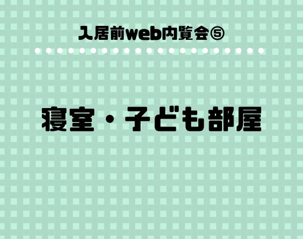 f:id:cocochan1803:20191211170521p:plain