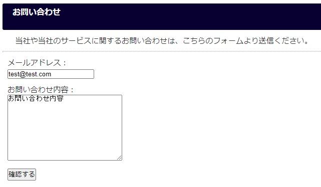 f:id:cococig:20210604160034j:plain