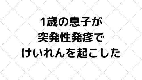 f:id:cococo-kurashi:20200930214447j:plain