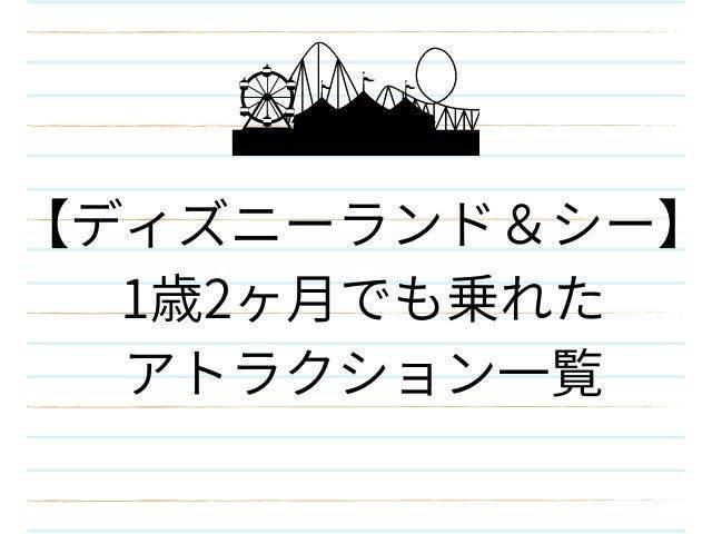 f:id:cococo-kurashi:20201105150427j:plain