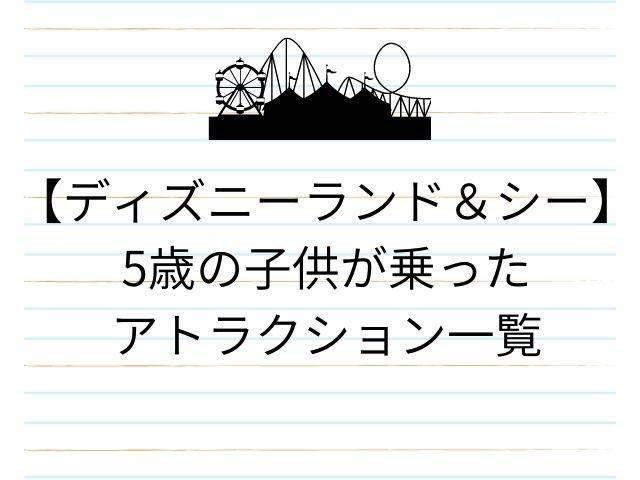 f:id:cococo-kurashi:20201112103418j:plain