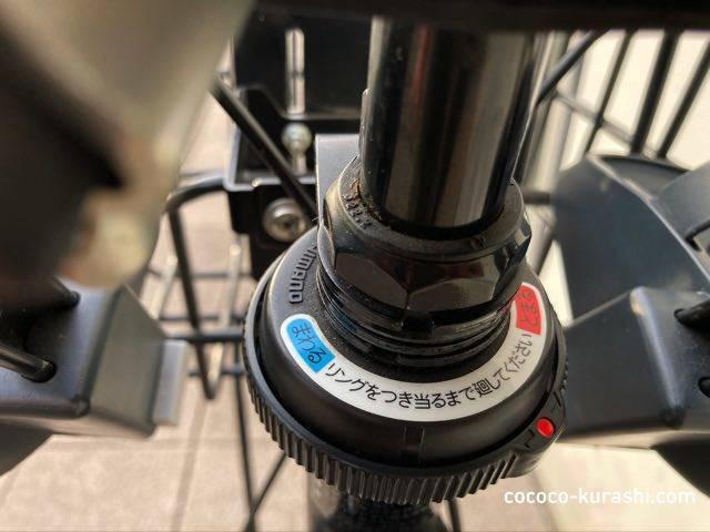 f:id:cococo-kurashi:20201212231541j:plain
