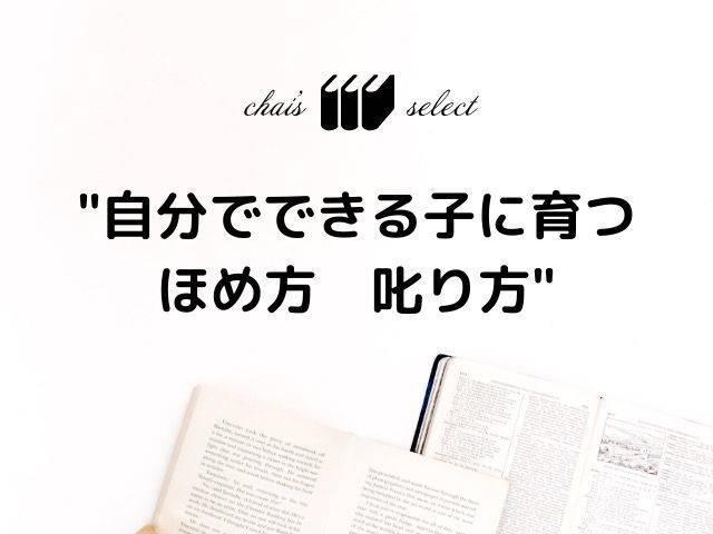 f:id:cococo-kurashi:20210413153139j:plain