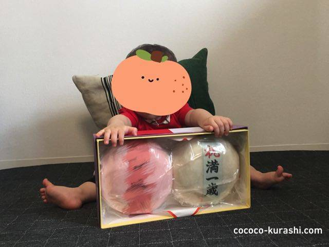 f:id:cococo-kurashi:20210421150554j:plain