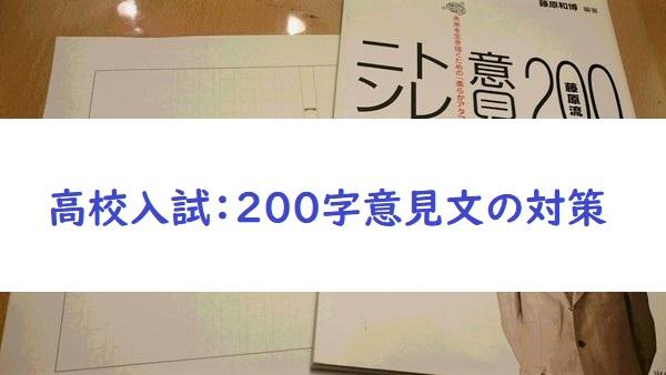 f:id:cocodailylife:20200109142343j:plain