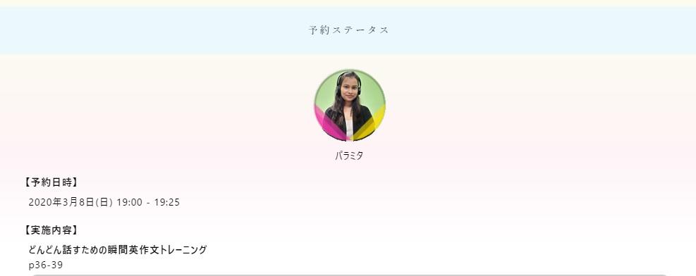 f:id:cocodailylife:20200308153123j:plain