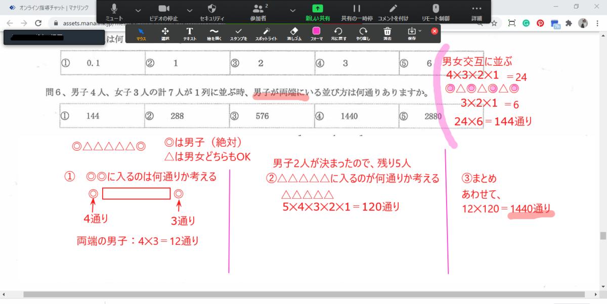 f:id:cocodailylife:20201203224656p:plain