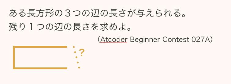 f:id:cocodrips:20151018112318p:plain