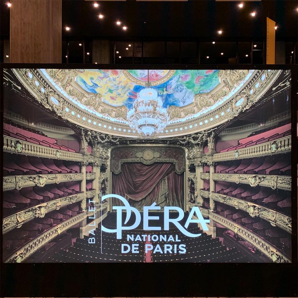 座 nbs パリオペラ