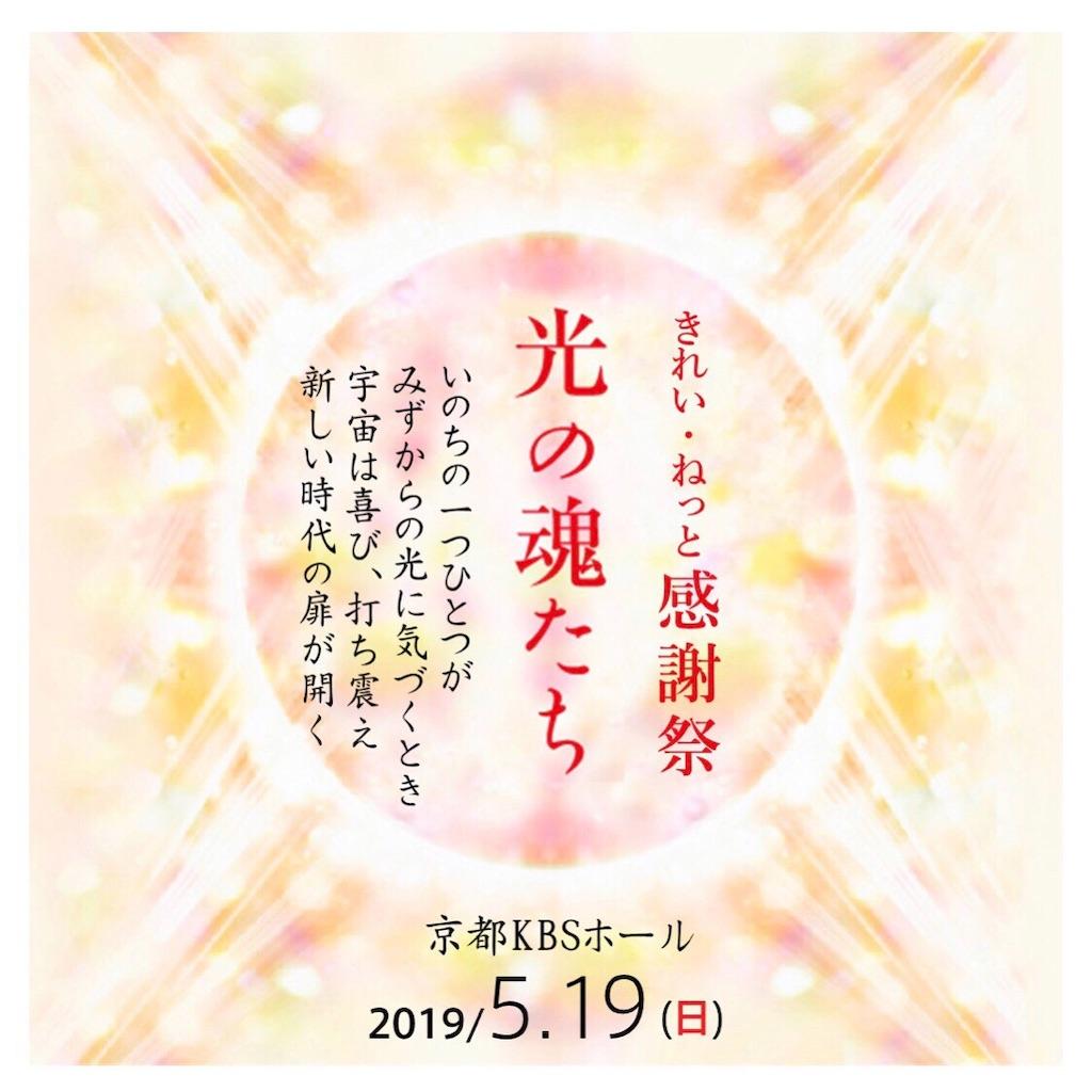 f:id:cocomico_shokuyojo:20190509083517j:image