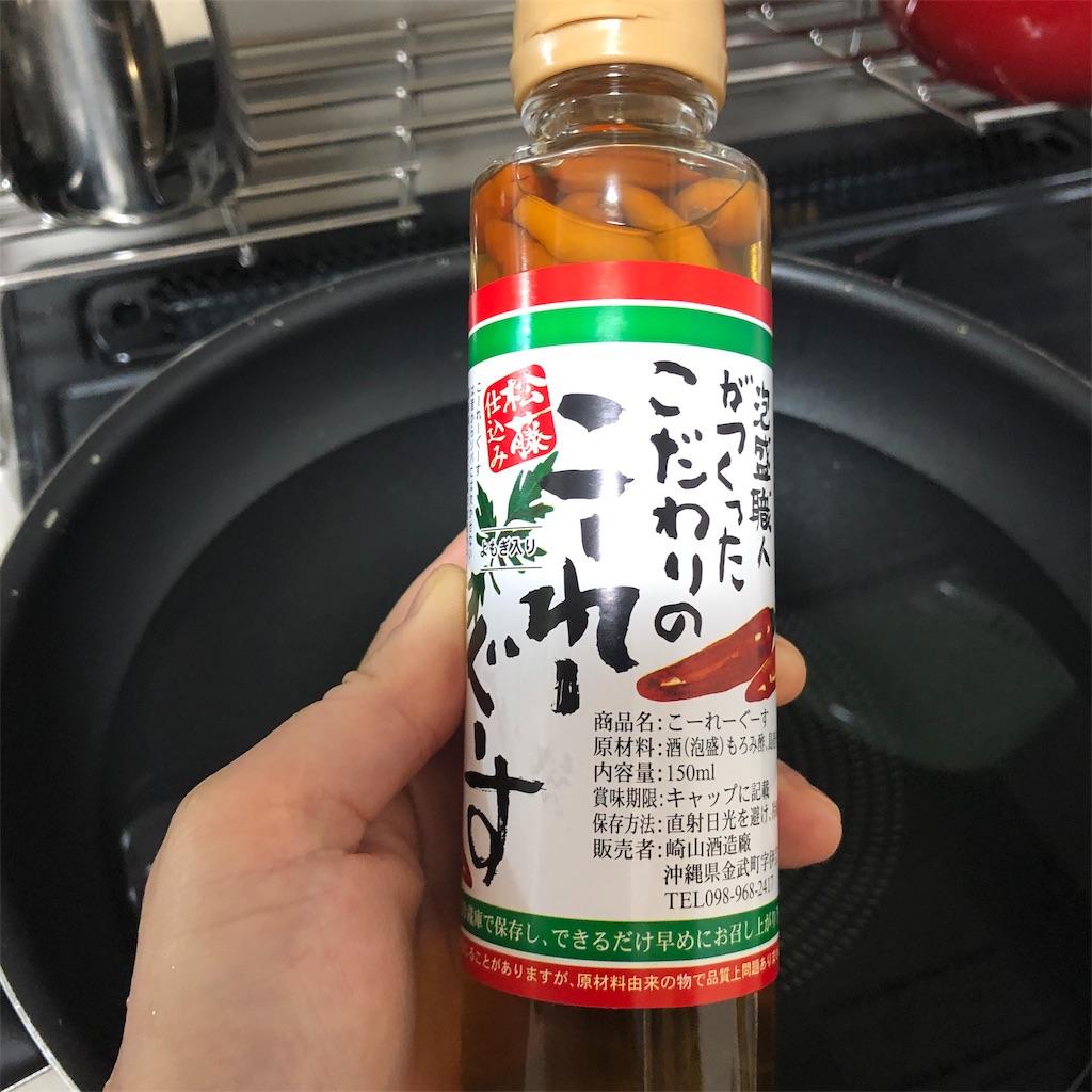 f:id:cocomico_shokuyojo:20190911163900j:image