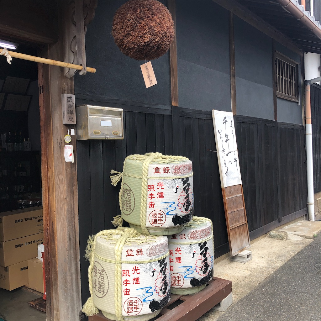 f:id:cocomico_shokuyojo:20191015194215j:image