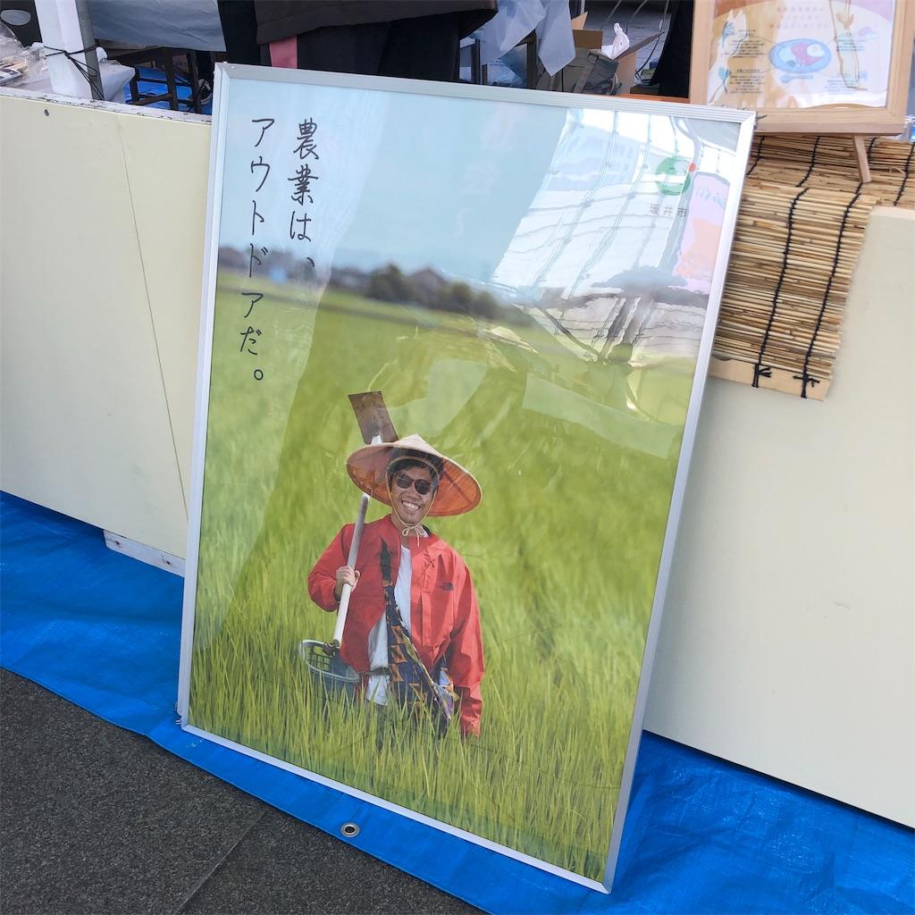 f:id:cocomico_shokuyojo:20191124182003j:image