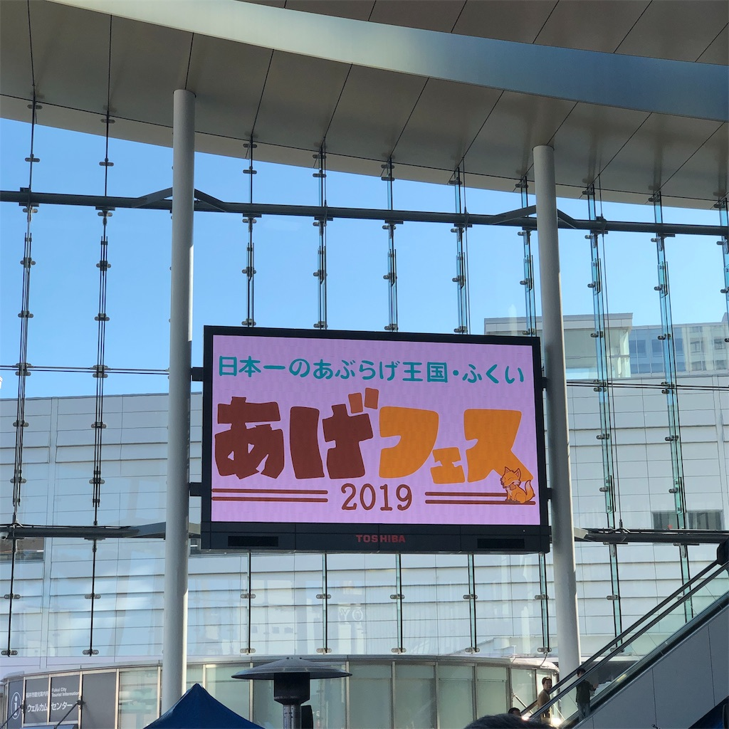 f:id:cocomico_shokuyojo:20191124182012j:image