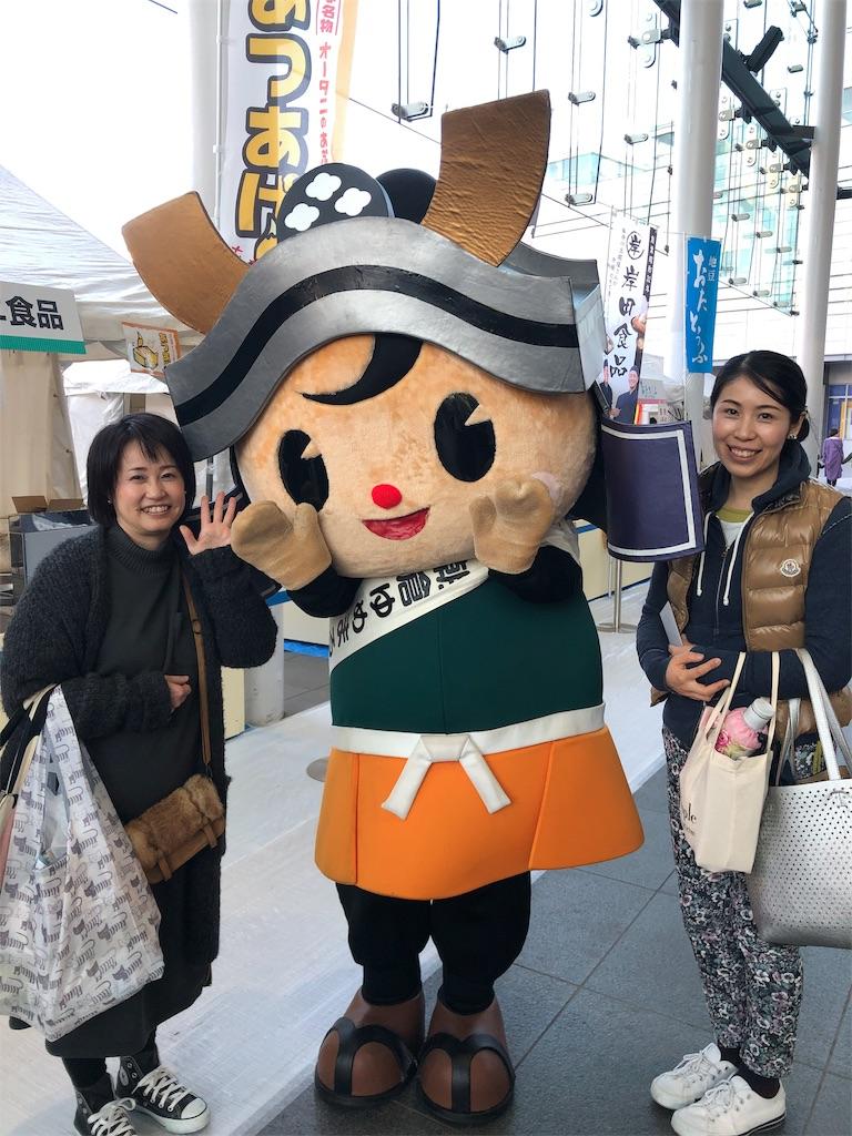 f:id:cocomico_shokuyojo:20191124183348j:image