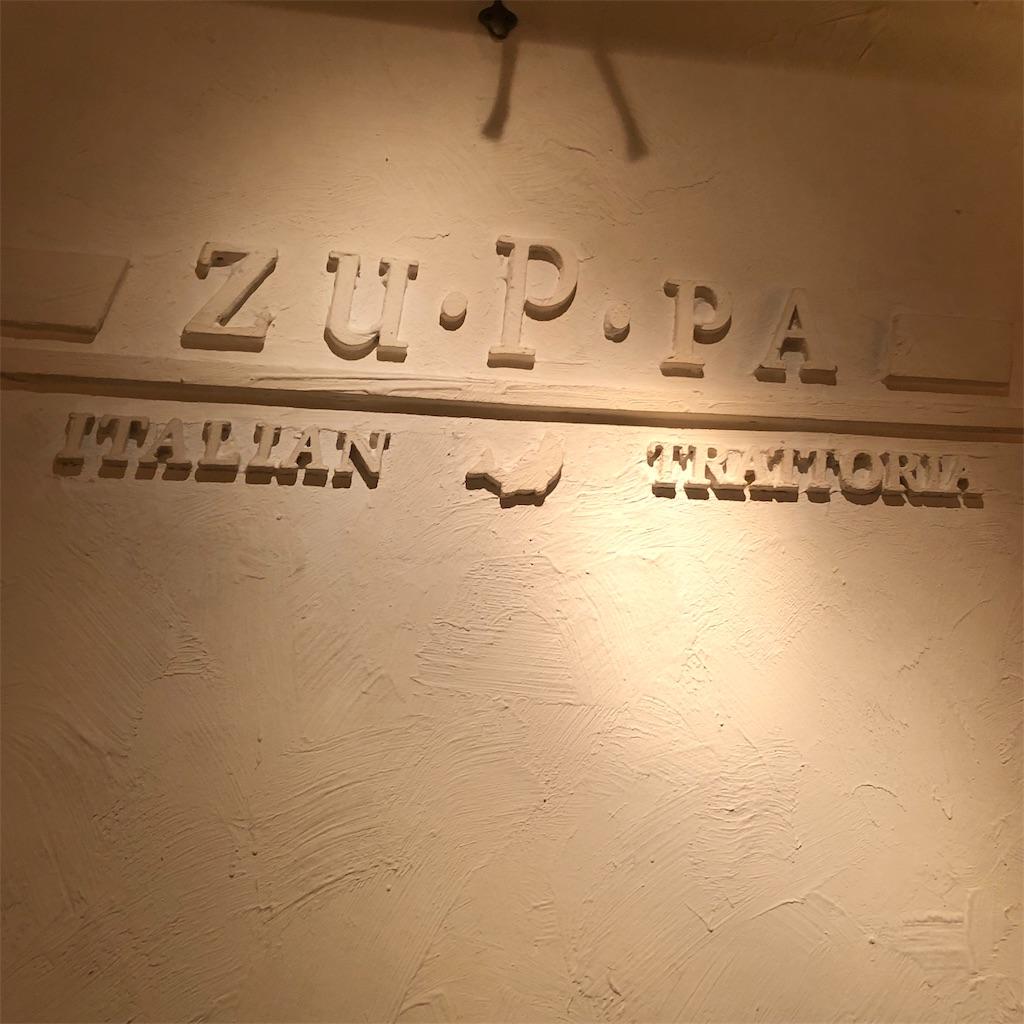 f:id:cocomico_shokuyojo:20191201132204j:image