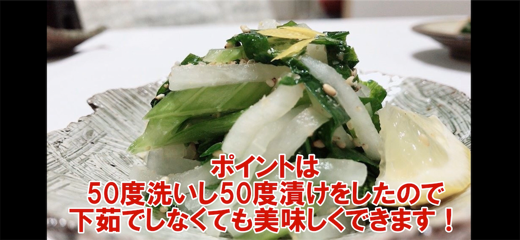 f:id:cocomico_shokuyojo:20200410140144p:image