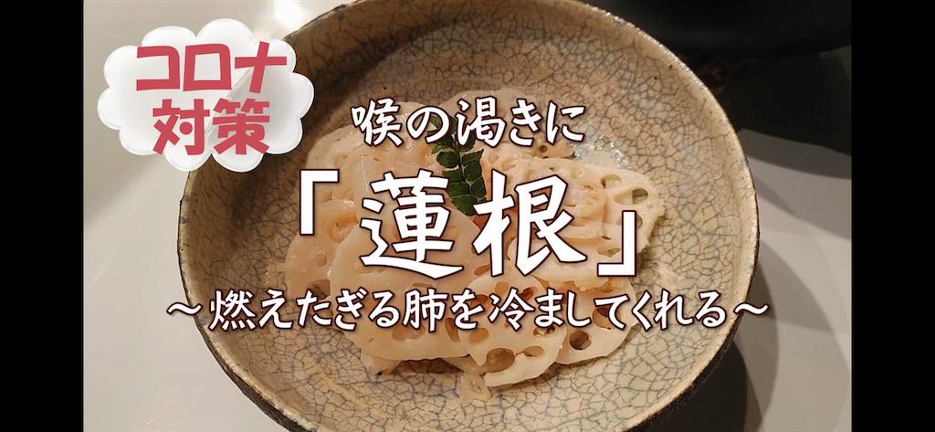 f:id:cocomico_shokuyojo:20200509160656p:image