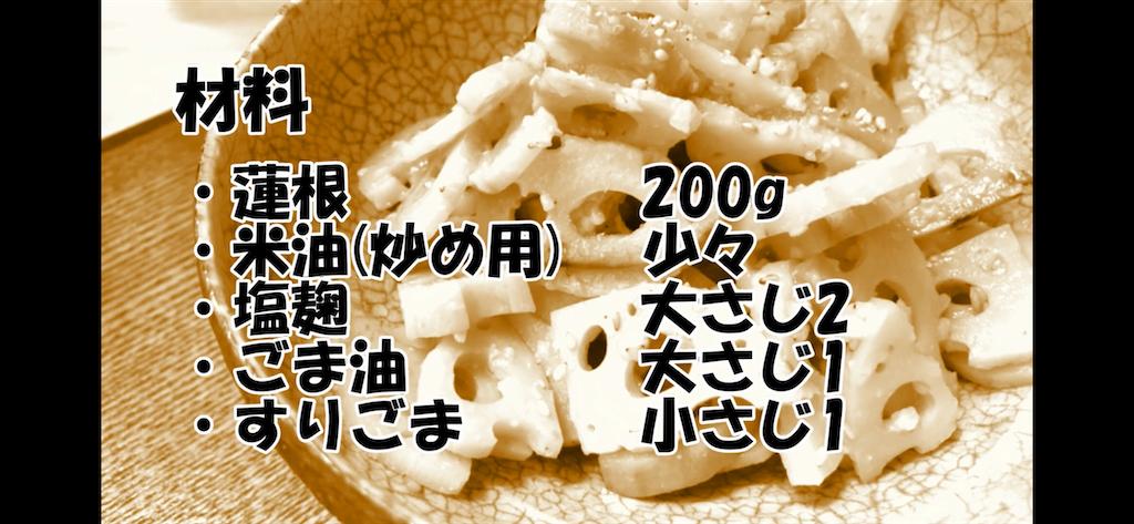 f:id:cocomico_shokuyojo:20200509160729p:image