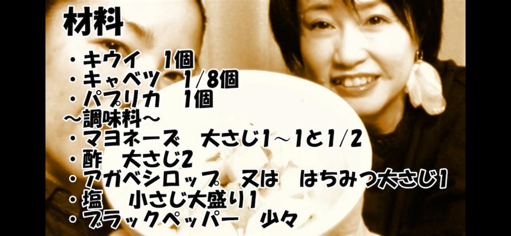 f:id:cocomico_shokuyojo:20200516173050p:image