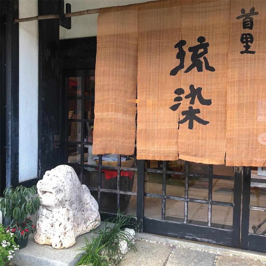 f:id:cocomico_shokuyojo:20210221125002j:image