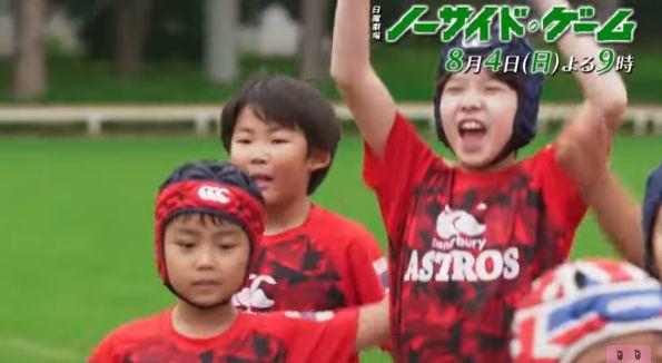 ラグビー体験を受ける子どもたち