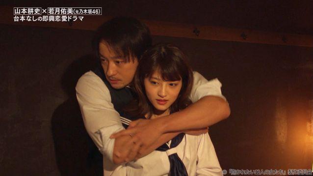 山本さんが若月さんをバックハグ