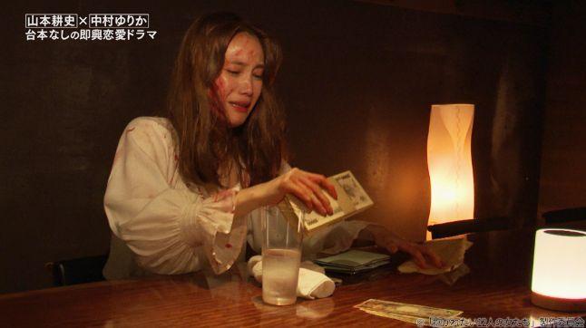 紙袋から300万円