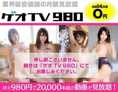 ゲオTV(AV見放題)のメリット