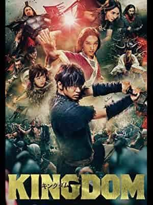 吉沢亮おすすめ映画第1位・キングダム