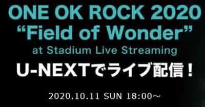 "ONE OK ROCK ライブ配信   ONE OK ROCK 2020 ""Field of Wonder"" at Stadium Live Streaming"