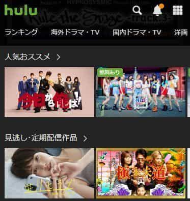 Hulu(フールー)の作品数