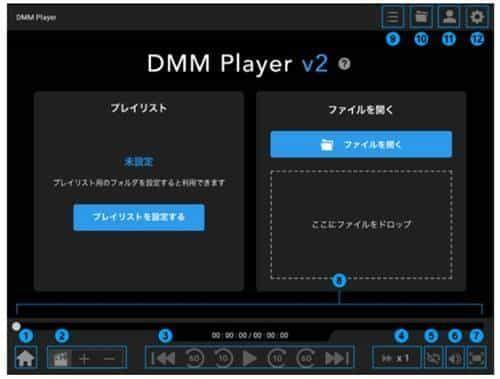 「DMM Player v2」で再生速度の調整が可能