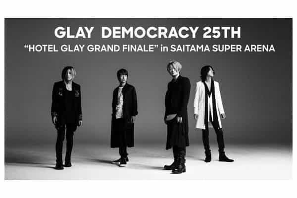 GLAYのオンラインライブ配信