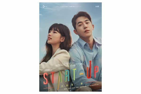 韓流ドラマ「スタートアップ:夢の扉」のキャスト