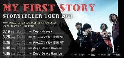 STORYTELLER TOUR 2021