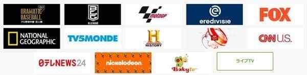 Hulu(フールー)ライブ配信