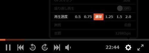 dアニメの再生速度