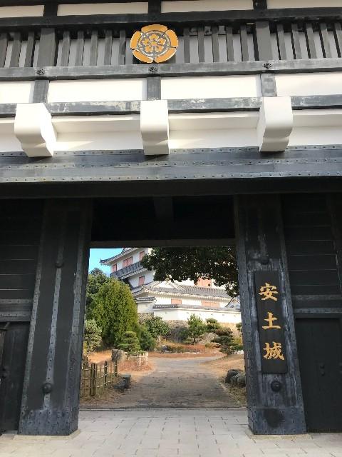 ともいきの国伊勢忍者キングダム/