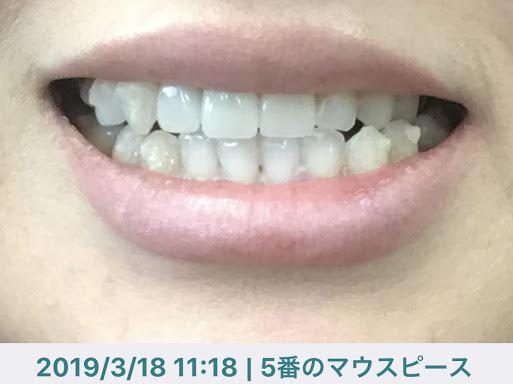 f:id:coconecosan:20190412133141j:plain