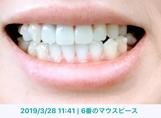 f:id:coconecosan:20190412133347j:plain