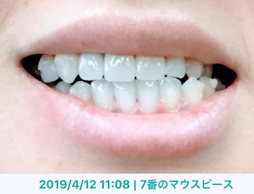 f:id:coconecosan:20190412133644j:plain