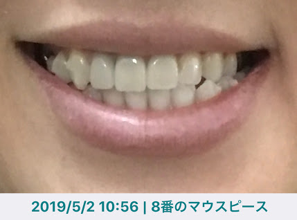 f:id:coconecosan:20190502142919j:plain