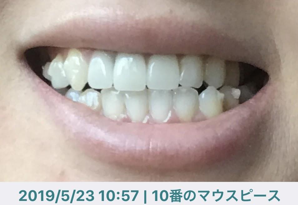 f:id:coconecosan:20190531153239j:plain