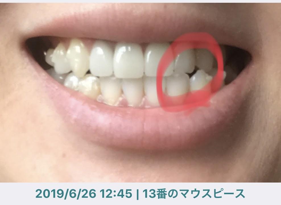 f:id:coconecosan:20190703192205j:plain
