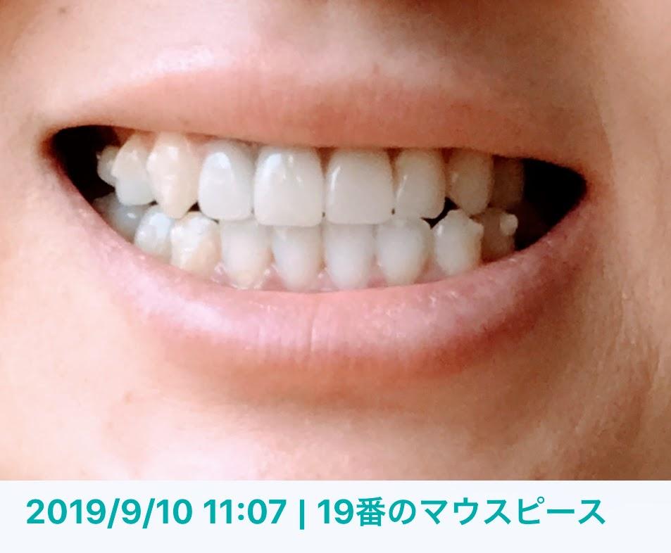 f:id:coconecosan:20190913110630j:plain