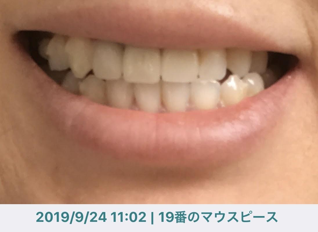 f:id:coconecosan:20190925115021j:plain