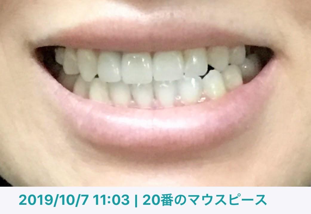 f:id:coconecosan:20191011140655j:plain