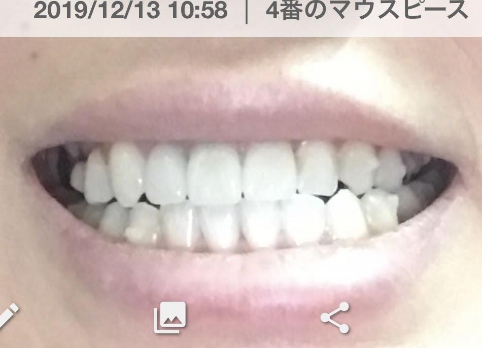f:id:coconecosan:20191223113017j:plain