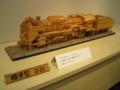 「デゴイチ」の愛称で有名な機関車